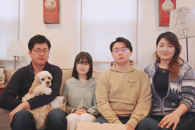 Host family in Aichi Japan